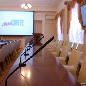Конференц-зал администрации Перми