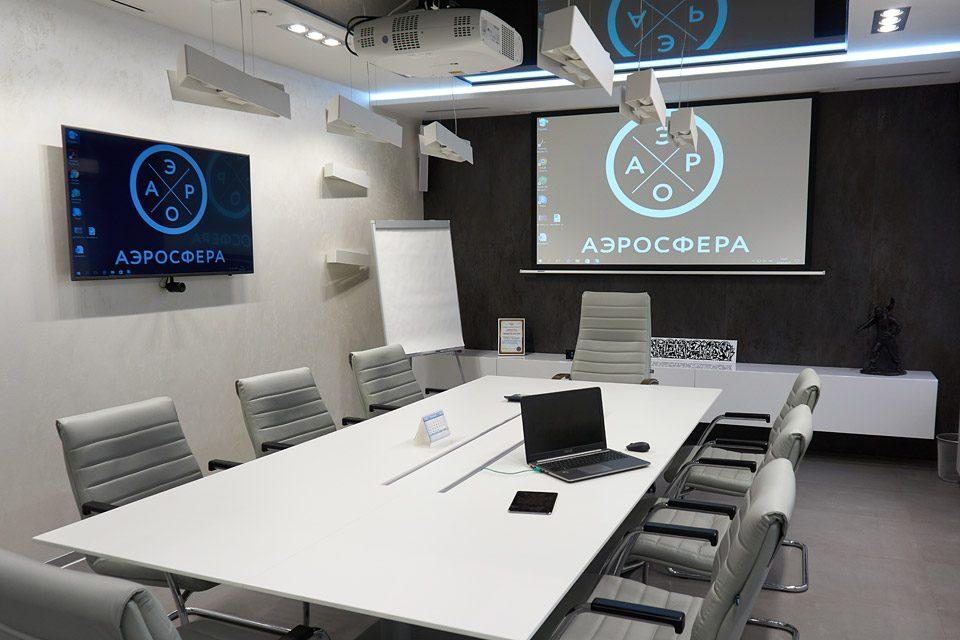 Переговорная комната для НПО «Аэросфера». Пермь