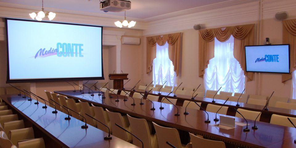 Оснащение конференц-залов, залов заседаний и совещаний