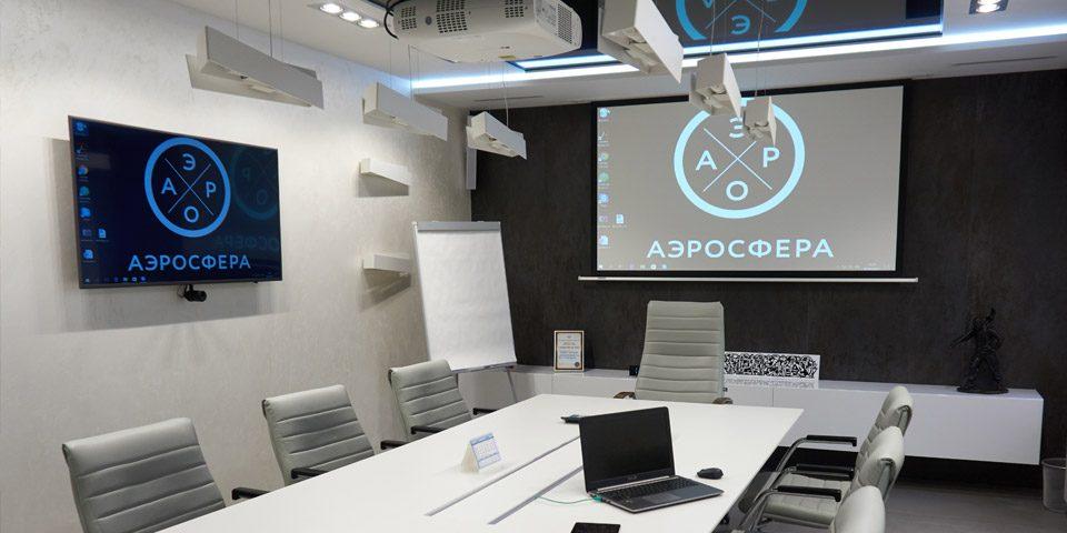 Оборудование переговорных комнат