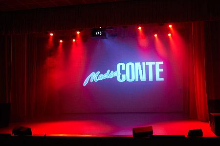 Оборудование актовых и концертных залов